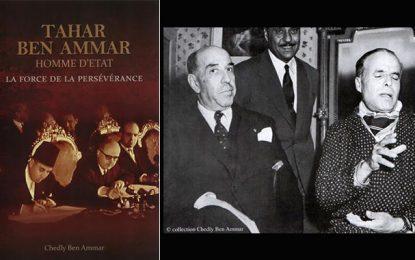 A la Médiatèque de l'Ariana : Soirée d'hommage à Tahar Ben Ammar