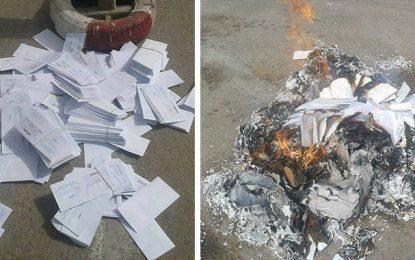Tataouine : On brûle les factures d'électricité dans la rue
