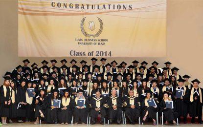 Le diplôme de la Tunis Business School enfin validé