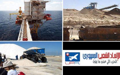 L'UPR exige la vérité sur les ressources naturelles tunisiennes
