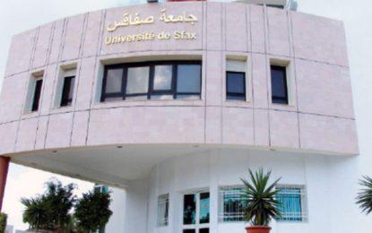 Sfax : La science massacrée au nom des libertés «académiques»