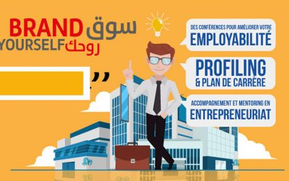 Up To Business Road Show : Démarrage à l'Iset Zaghouan