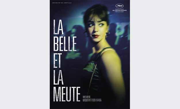 Le film tunisien ''La belle et la meute'' au Cannes de 2017