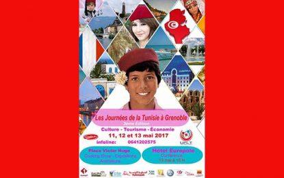 Du 11 au 13 mai: Journées de la Tunisie à Grenoble