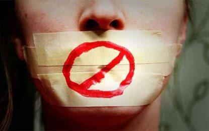 Affaire de la parodie de sourate coranique : Quand l'Etat exerce une tutelle pseudo-morale sur ses citoyens