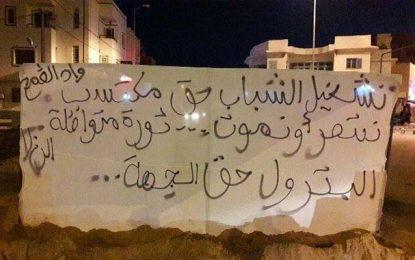 Chahed confronté aux revendications des habitants de Tataouine