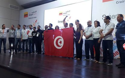 1er Hackathon «Smart Up» d'Attijari Bank : La finale internationale se joue le 31 mai