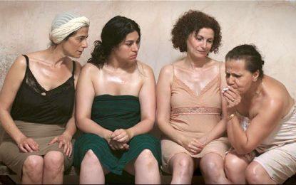 Sortie à Tunis du film algérien ''A mon âge je me cache encore pour fumer''
