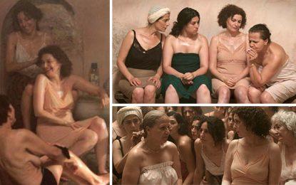 ''A mon âge je me cache…'' : L'insoutenable légèreté d'être d'une femme