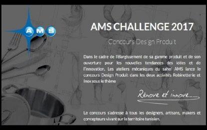 Design : Les Prix des AMS Challenge remis le samedi 20 mai 2017