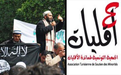 Chasse au «fattaras» : L'ATSM porte plainte contre Adel Almi