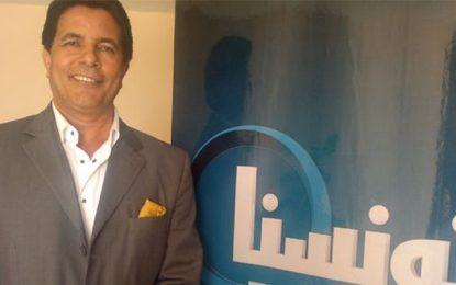 Perquisition chez Ben Abdallah: Tounessna TV dément