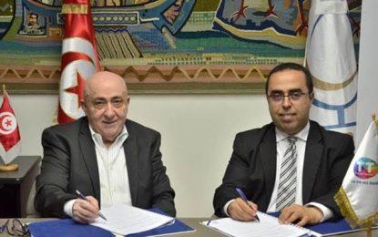 Tunisie Telecom – Poulina : Un partenariat dans la durée