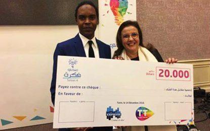 Andi Fekra : Rampe de lancement pour les entrepreneurs en herbe