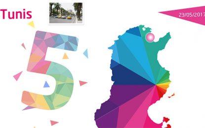 Tunisie Telecom: Clôture des candidatures au concours Andi fekra
