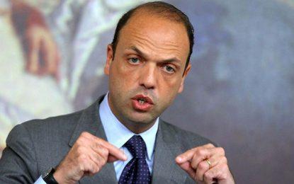 Vers la création d'un fonds de soutien à la Tunisie de 20 milliards d'euros