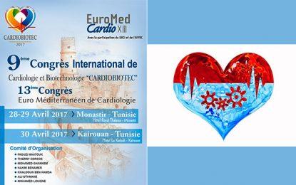 Cardiobiotec: Un monument à la gloire de la cardiologie intelligente