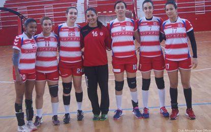 Handball-Club Africain : Des dames en or