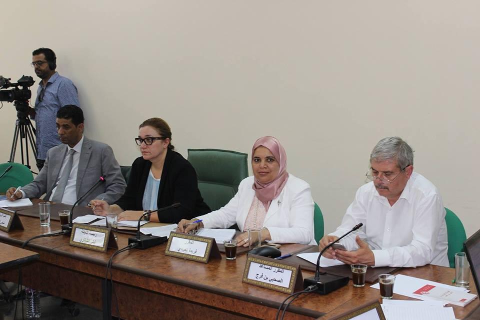 Commission d'enquête parlementaire