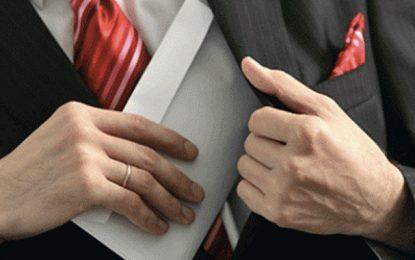 Corruption : Arrestation de 2 employés du ministère du Commerce
