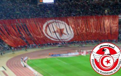 Coupe de Tunisie : Les moins de 18 ans autorisés au stade de Radès