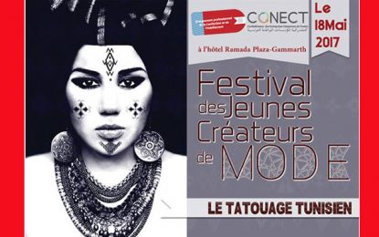 Gammarth : Le 2e Festival des jeunes créateurs de mode