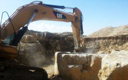 Ladhari : Retrait de la licence de la cimenterie de Foussana