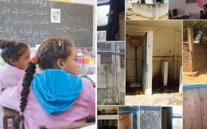 Appel à restaurer l'école Machrawa à la frontière tuniso-algérienne