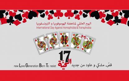 Tunisie : La société civile célèbre la Journée mondiale contre l'homophobie