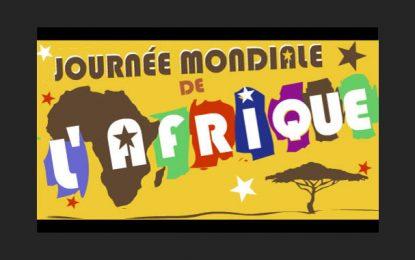 Tunis célèbre la Journée mondiale de l'Afrique