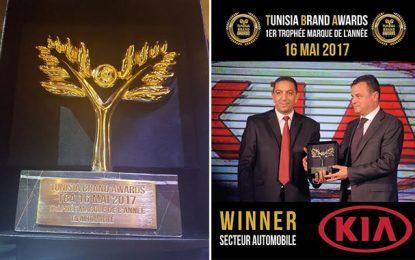 Tunisia Brand Awards : Kia, marque automobile de l'année 2017