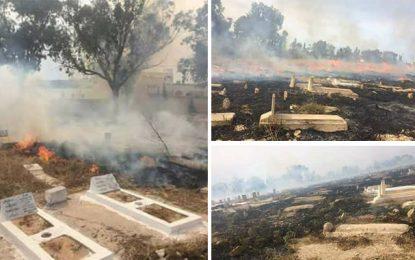 Mahdia : Un mégot provoque un incendie au cimetière Sidi Alouane