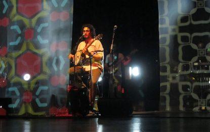 ''Dyslexie'' de Mahmoud Turki : Quand la musique est bonne