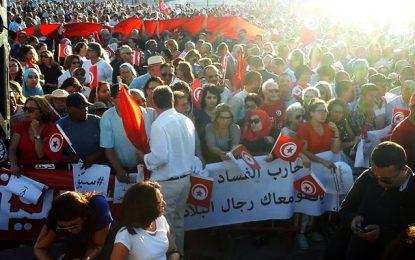 Soutenons l'Etat tunisien face aux complots intérieurs et extérieurs