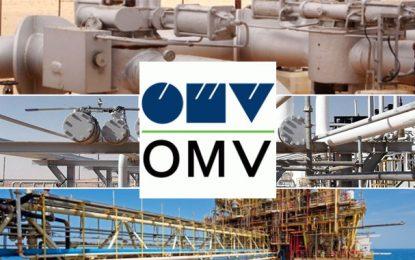 Tataouine : OMV transfère ses fonctionnaires à Tunis