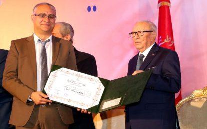 Ooredoo Tunisie reçoit le Prix du progrès social