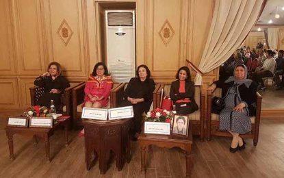 Deux Tunisiennes parmi les lauréates du prix «Fatima Fihriya»