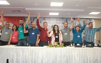 Syndicat des journalistes: Composition du nouveau bureau exécutif