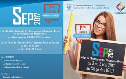 SEP 2017 : Le 1er Salon de l'enseignement supérieur privé