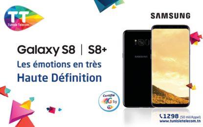 Les Samsung Galaxy S8 et S8+ chez Tunisie Telecom