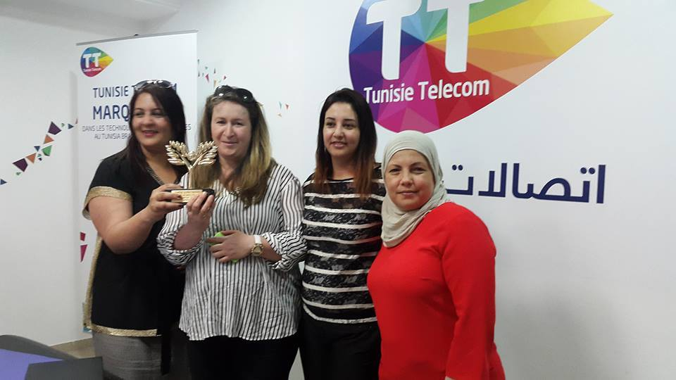 Tunisie Telecom Tunisia Brand Award
