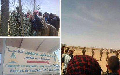 Tataouine : L'armée tire en l'air pour disperser des manifestants