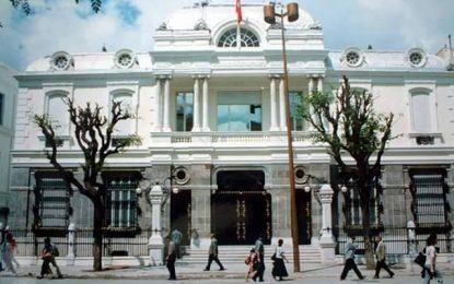Jort : Création de 12 tribunaux administratifs régionaux