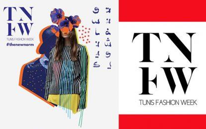 Mode: Tunis Fashion Week s'ouvre mercredi à Tunis