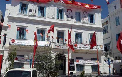 Tunisie : L'UGTT se dit victime «d'une campagne de diabolisation»
