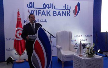 Wifak Bank, une 3e banque islamique tunisienne