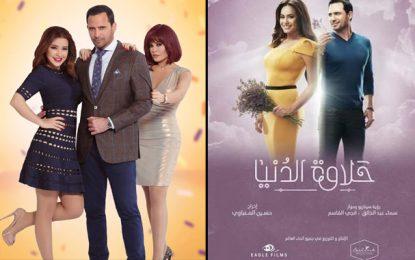 Rendez-vous avec Hend Sabry et Dhafer El-Abidin sur les TV d'Orient