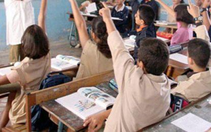 Tunisie-Education : Horaires scolaires durant le mois de ramadan