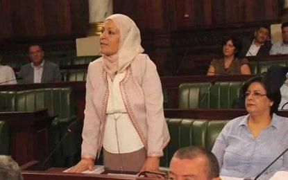 Décès de la députée d'Al-Joumhouri Faten Oueslati