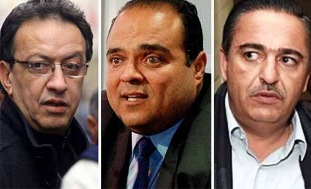 Affaire Chafik Jarraya : Réunion du bloc parlementaire de Nidaa Tounes